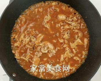 水煮肉片的做法步骤:14