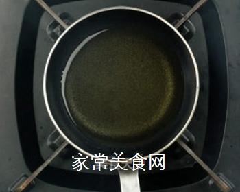 水煮肉片的做法步骤:19