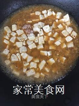 麻婆豆腐的做法步骤:4