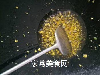 酸辣粉的做法步骤:5