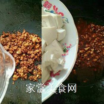 家常麻婆豆腐的做法步骤:5