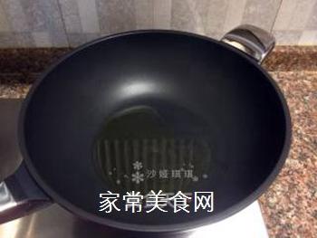 小煎鸡的做法步骤:5
