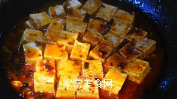 麻婆豆腐的做法步骤:9