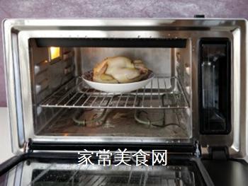 口水鸡的做法步骤:6