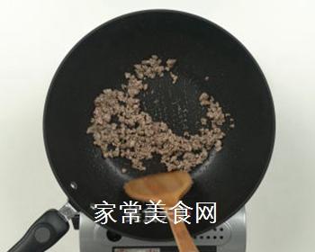 麻婆豆腐的做法步骤:8