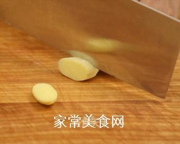 泡椒凤爪的家常做法的做法步骤:4