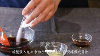 日式冷面的做法步骤:2