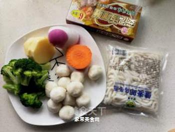 日式咖喱鱼丸乌冬面的做法步骤:1