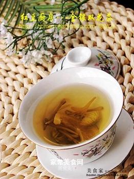 健康饮品---金银双花茶的做法