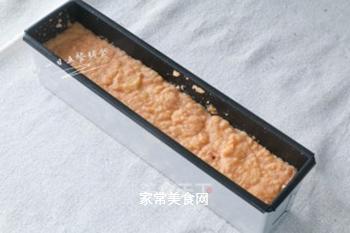 胡萝卜米糕的做法步骤:6