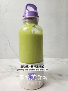 清甜牛油果泥的做法步骤:5