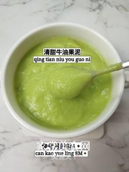 清甜牛油果泥的做法步骤:6