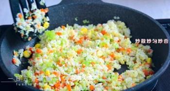 杂蔬鳕鱼饭团的做法步骤:7