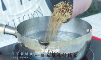胡萝卜土豆藜麦糊的做法步骤:3