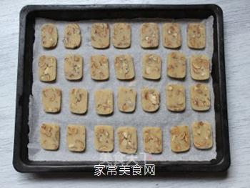 大红枣核桃仁小饼干的做法步骤:12