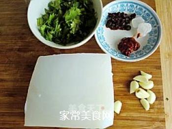 【川菜】---川北凉粉的做法步骤:1