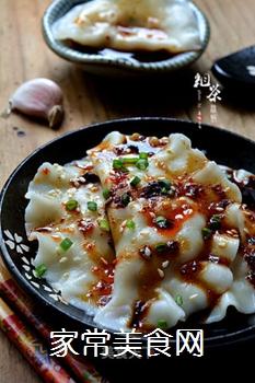 钟水饺的做法步骤:13