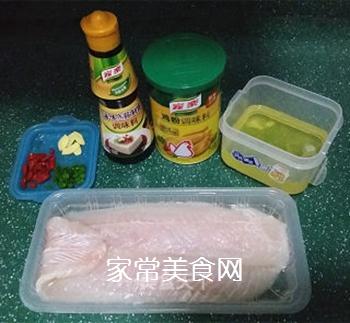 【江苏】芙蓉滑鱼片的做法步骤:1