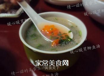 暖心暖胃鲫鱼汤的做法