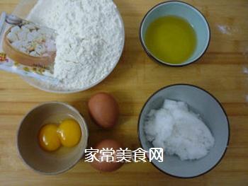 【山东】胶东喜饼的做法步骤:1