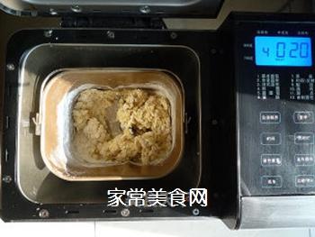 【山东】胶东喜饼的做法步骤:2