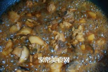 【北京】黄焖鸡的做法步骤:10