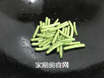 四季豆炒茄子的做法步骤:5