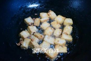 宫保豆腐的做法步骤:3