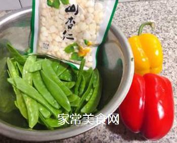 荷兰豆拌时蔬快手素菜的家常做法