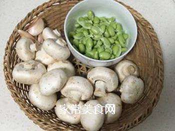 蘑菇青豆的家常做法