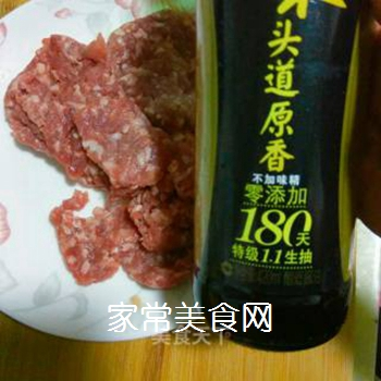 茶树菇牛肉末的做法步骤:6