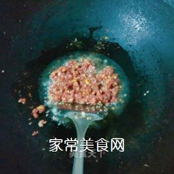 茶树菇牛肉末的做法步骤:14