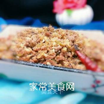 茶树菇牛肉末的做法步骤:20