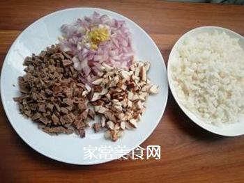 白萝卜牛肉烧麦的做法步骤:1