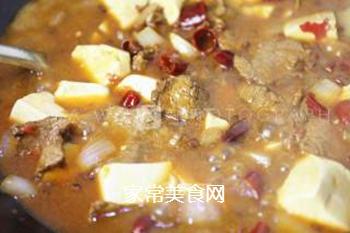 豆花牛肉的做法步骤:7