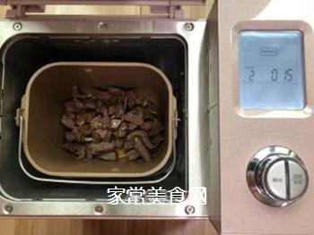 香辣牛肉的做法步骤:7