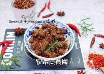 香辣牛肉的做法步骤:12