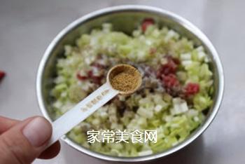 对抗寒冷的高热量――牛肉韭黄煎包的做法步骤:7