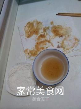 超家秘制烤翅的做法步骤:3