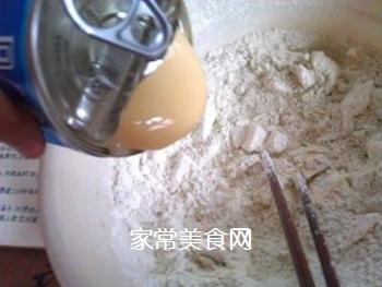 抹茶椰香司康的做法步骤:4