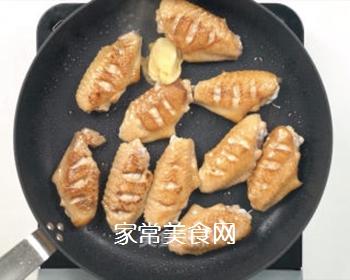 红烧鸡翅的做法步骤:5