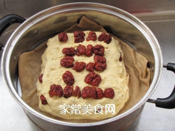 豆渣红枣发糕的做法步骤:7