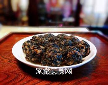 梅菜干肉丸的做法步骤:7