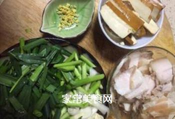 川菜之首~豆腐干回锅肉的做法步骤:2