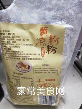 四川豌豆凉粉的做法步骤:1