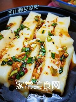 四川豌豆凉粉的做法