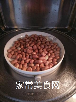 凉拌面条菜的做法步骤:7