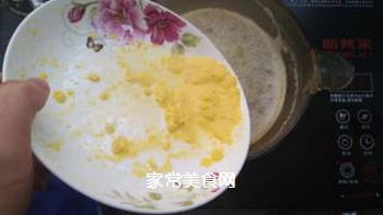 宝宝果蔬磷虾粥的做法步骤:8