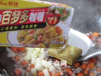 咖喱土豆牛肉拌饭的做法步骤:4