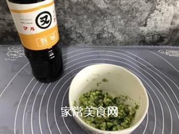 军舰寿司(又伊鲜)的做法步骤:4